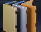 铝方通厂家/铝扣板/铝单板/铝格栅/铝方管/铝窗花