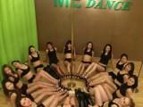 武汉东西湖成人舞蹈学校ME华翎