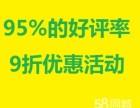 北京英语翻译公司--笔译翻译 口译翻译 小语种翻译 同传翻译