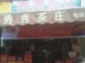 东环 西江综合批发城 商业街卖场 25平米