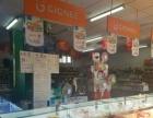 500平米纯一层超市转让 多年老店营业额3万 急转