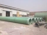 陕西厂家近期报价 DN1000等直径玻璃钢缠绕管道大全 价美