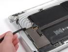 上海松江苹果iPad专业维修花屏碎屏 主板维修 不开机维修等