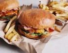 麦好乐炸鸡汉堡加盟电话是多少