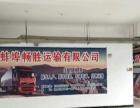 蚌埠畅胜运输有限公司