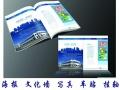 不干胶 标签 二联单 名片 包装盒设计 包装袋印刷