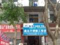出售东坡住宅底商