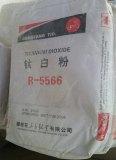 四川钛白R5566金红石钛白生产厂家价格批发