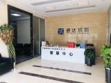 北京市東城區,五糧液大廈,物業招商部