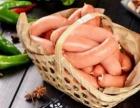 哈尔滨红肠香肠代理三个月回本,半年买车,轻松当老板