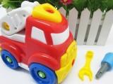 批发宝宝自己拆装消防喷水车玩具 3C认证,益智儿童玩具YLH88