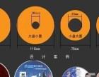 海南省海口市批量复制光盘包装制作
