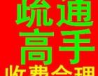 珠海兰埔,前山,夏湾专业疏通厕所,专业疏通下水道,疏通洗手盆