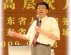 在职MBA管理能力培训,全惠州教学最好学费最低的学校