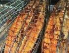 【醉炉烤鱼加盟官网】醉炉烤鱼加盟总部费用