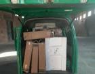 货的公司绿大小面包箱货长短途搬家拉货叫车电话