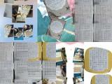 兰州暑期硬笔书法班招生 方法独创 逸飞练字法