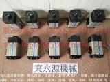 中山冲床气动泵,原装LA-257 找东永源现货