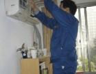 临桂县空调维修临桂新区维修空调临桂县修理空调