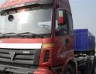 二手车公司出售豪沃,解放j6,东风天龙,欧曼,陕汽德龙挂