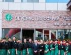 咖啡加盟店想在市场上获取成功,7咖啡帮你想办法