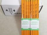 黄杆铅笔A金华黄杆铅笔A黄杆铅笔生产厂家批发A黄杆铅笔价格