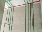 专业贴地板砖,卫生瓷,木工,改水改电