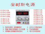 徐州0-84V2A可调直流电源厂商