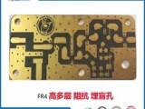 北京pcb电路板加急一天单