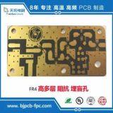 北京天拓电路板科技有限公司