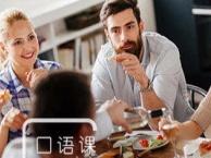 通州成人零基础英语培训班 英/美式外教英语口语班