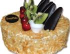 5家石家庄面包新语生日蛋糕同城配送定制创意慕斯芝士鲜奶水果