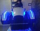 VR FI赛车 全新出售