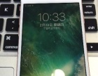 粉色iphone6S 9成新 (16G)低价甩卖
