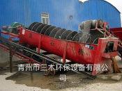 三木环保设备提供好的洗石机|洗石机供货商