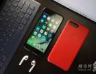 杭州0首付手机分期付款地址手机分期付款商城现货办理