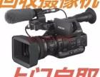 北京高價回收索尼A7Sii回收索尼A7rii套機回收攝像機
