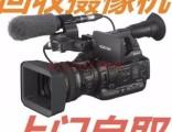 北京回收索尼Z280摄像机回收索尼FS7m2摄像机回收镜头