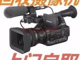 北京高价回收索尼Z280摄像机回收索尼FS7摄像机回收镜头