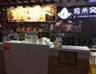 四川北路美食广场成熟餐饮商铺转让 诚意者价格可谈
