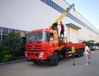 安庆厂家直销3吨到20吨随车吊 随车起重运输车包上户可分期
