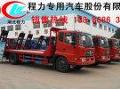 赤峰市中型挖掘机平板运输车 实惠价格0年0万公里面议