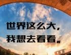 嘉兴零基础学日语 日语N1培训 专业日语培训学校