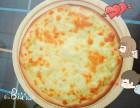薄脆披萨 榴莲披萨 水果披萨做法 榆林掌上披萨店