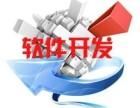 重庆六业科技B/S酒店管理系统