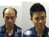 北京纹发 天津纹发 西安纹发
