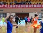 上海市杨浦区拉丁舞培训激发我们无限的激情