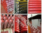 混凝土泵车中联重科沧州齐祥泵车配件有限公司