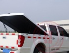 长城风骏5加长款风行K平盖/升级版平盖皮卡车改装平盖