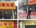 广州包子店加盟 8㎡开店 售卖打包 轻松月进数万